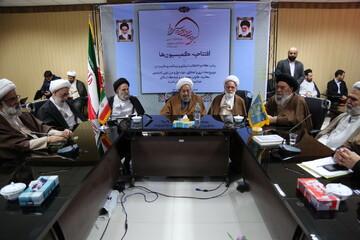 تصاویر/ افتتاحیه کمیسیون های نهمین اجلاسیه جامعه مدرسین و علمای بلاد در اصفهان