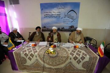 تصاویر/ کمیسیون های نهمین اجلاسیه جامعه مدرسین و علمای بلاد در اصفهان-۲
