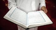 توزیع ۱۰ هزار نسخه قرآن توسط سه سازمان اسلامی در نروژ