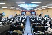 قرائت بیانیه پایانی اجلاسیه منطقه ای جامعه مدرسین