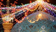 Razavi holy shrine was replete with joy and light on Imam Hasan Askari's (A.S.) birth anniversary