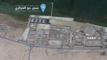 ابتلای بیش از ۵۰ زندانی بحرینی به بیماری پوستی