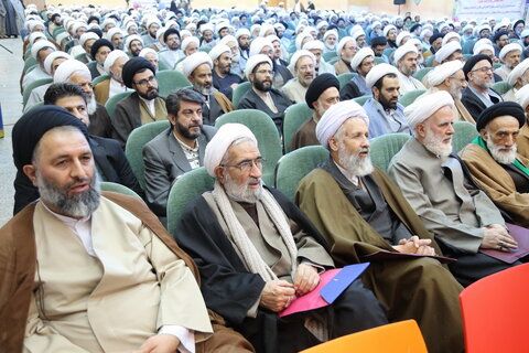نشست عمومی نهمین اجلاس منطقهای جامعه مدرسین و علمای بلاد در اصفهان