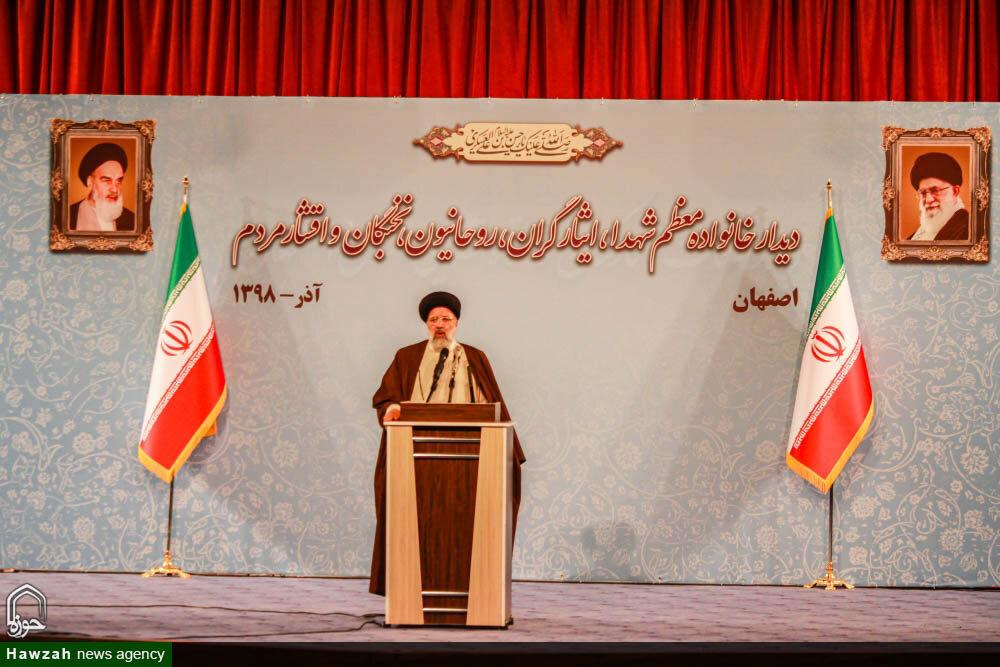 تصاویر/ سفر رئیس قوه قضائیه به اصفهان