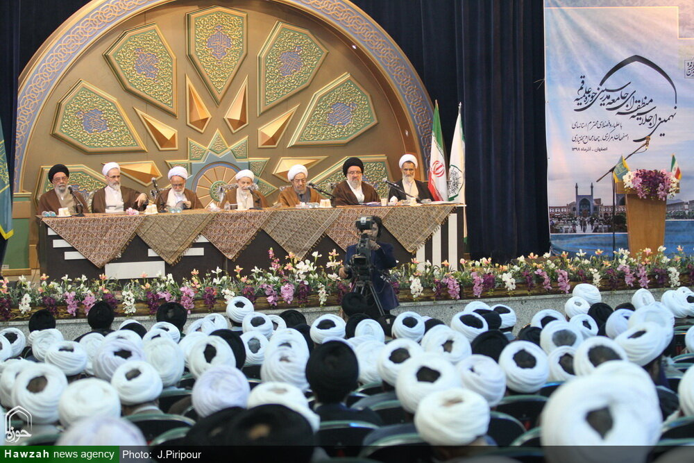 تصاویر/ نشست عمومی نهمین اجلاس منطقهای جامعه مدرسین و علمای بلاد در اصفهان-۱