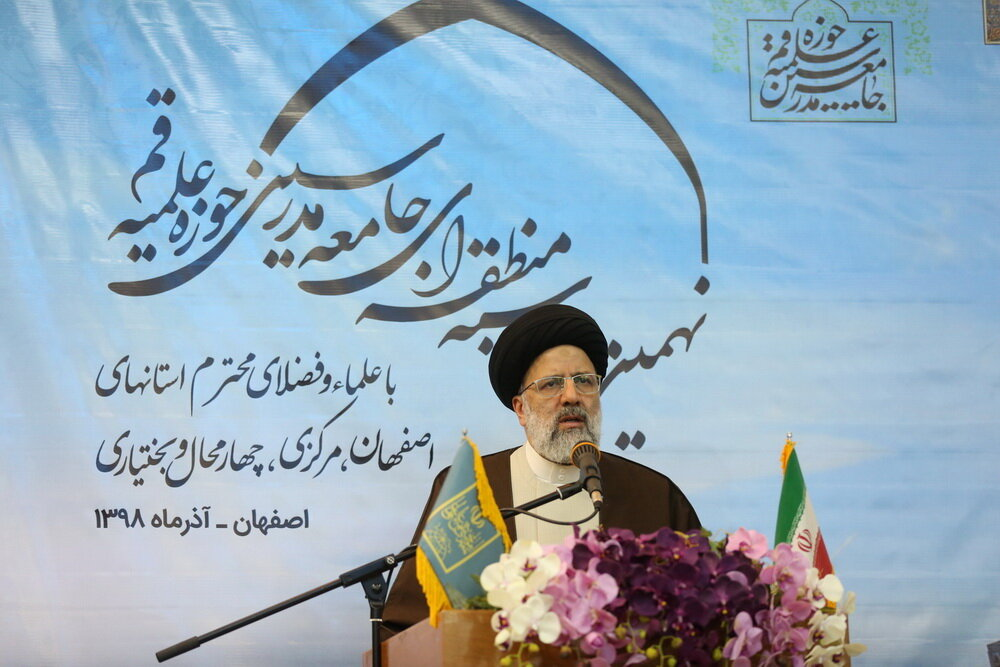امام(ه) پرچم اجرای دین را برافراشت/ با اجتهاد تمدن ساز می توان به همه سؤالات پاسخ داد