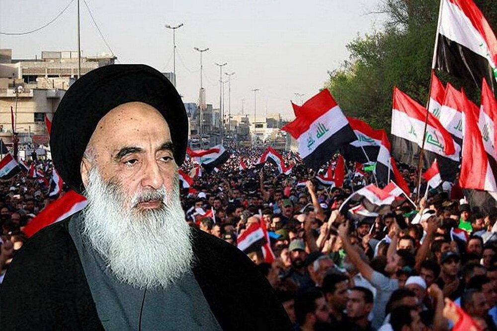 تأکید آیتاللهالعظمی سیستانی بر ضرورت احترام به حاکمیت عراق و تشکیل سریعتر دولت