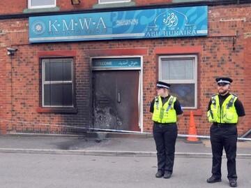 مسجد لیدز انگلستان تهدید شد