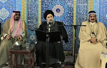 آیت الله مدرسی، عشایر عراق را به جلوگیری از فتنه دعوت کرد