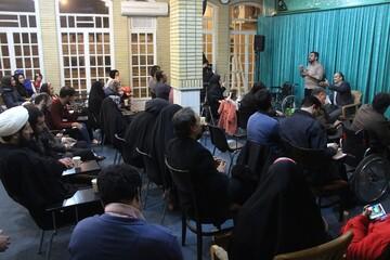 گزارشی از نشست «شاخصه های کلیدی در اخلاق معلولیت» در قم