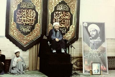 حجت الاسلام فرهنگ - امام جمعه باغ بهادران