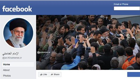 'Facebook closes Arabic page of Ayatollah Khamenei'