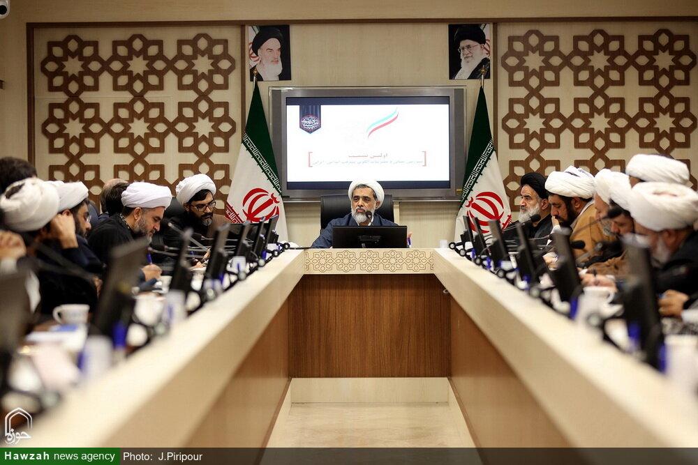 تصاویر/ اولین نشست بررسی مبانی و نظریات الگوی پیشرفت اسلامی ایرانی در مرکز مدیریت حوزه