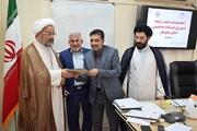 نوشادی، رئیس شورای هیئات مذهبی استان بوشهر شد
