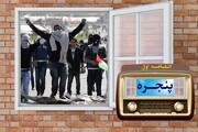 جرقه اولین انتفاضه ملت فلسطین از چه زمانی زده شد؟