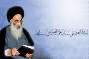 مكتب آية الله السيستاني يصدر بياناً بشأن خطبة يوم غد