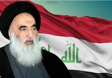 مرجعیت و نقش آن در جریان سیاسی عراق