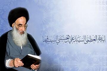 """مكتب آية الله السيستاني في إيران يصدر توجيهات في ظل انتشار """"كورونا"""""""