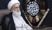 الشيخ عيسى قاسم يدين اغلاق مساجد محبي اهل البيت في البحرين