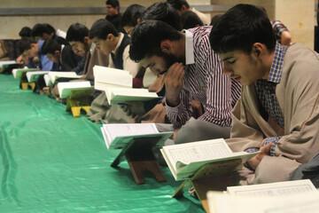 محفل «شمیم قرآن در حریم کرامت» ویژه دانشآموزان و نخبگان قرآنی برگزار میشود