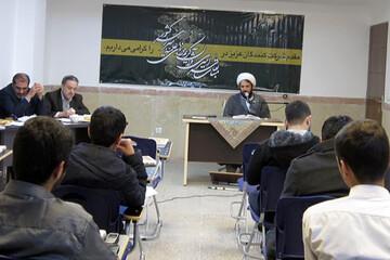 برگزاری مسابقات قرآن کریم در حوزه علمیه یزد