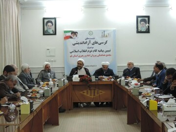 راهبرد آزادی برای گذر به گام دوم انقلاب و حرکت به سمت تمدن اسلامی است