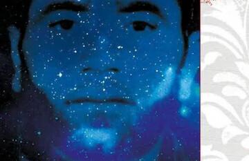 یکِ یک؛ زندگینامه داستانی شهید سید جمعه هاشمی منتشر شد