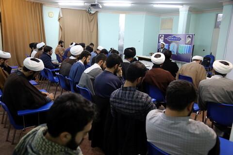 تصاویر/ نشست سرآغاز تبیین مکتب انقلاب اسلامی در مدرسه علمیه معصومیه