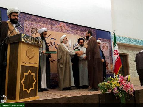 همایش تجلیل از حافظان قرآن کریم مدرسه علمیه شهید طباطبایی نژاد اصفهان