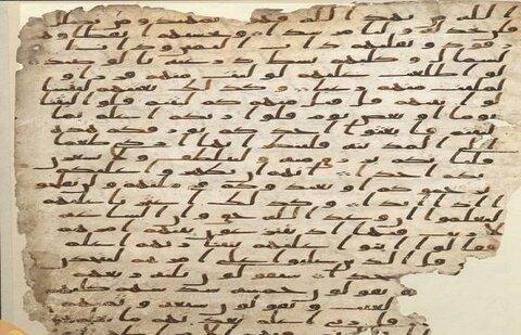 قرآن مکتوب
