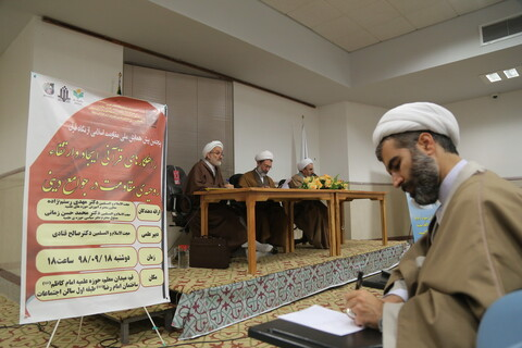 پنجمین پیش همایش ملی مقاومت اسلامی از نگاه قرآن