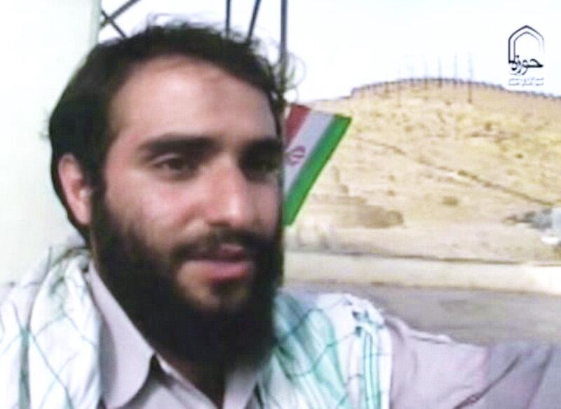 شهید محمد حسین محمدخانی