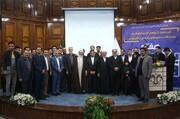 تصاویر/ آیین تجلیل از پژوهشگران و فناوران برتر استان قم