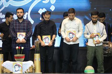 تصاویر/ یادواره شهدای دانشگاه فنی و حرفهای خراسان جنوبی