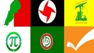 انتقاد احزاب ملی لبنان از فرافکنی حریری/ اهانت به حزبالله به سود دشمنان است