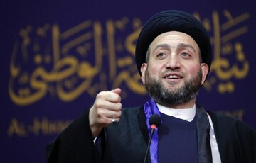 """سید عمار حکیم خواستار گنجایش """"قتل عام اسپایکر"""" در برنامه درسی شد"""