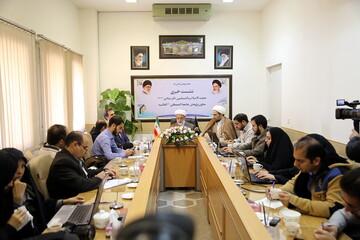 تصاویر/ نشست خبری هفته پژوهش در جامعة المصطفی العالمیه