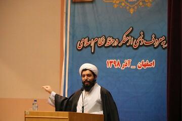۷۰ درصد سهام اسنپ مربوط به ایران نیست/ لشکر عمومی مطالبه گری راه اندازی شود
