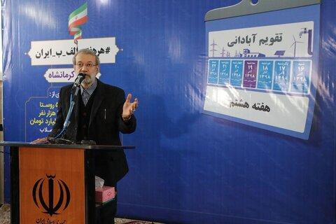 دکتر لاریجانی رئیس مجلس شورای اسلامی
