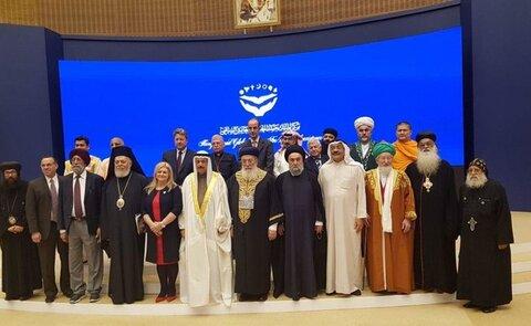کنفرانس گفتگوی ادیان در بحرین