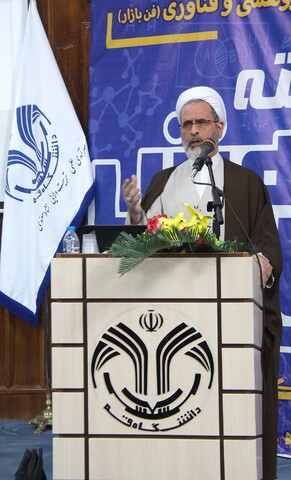 آیین تجلیل از پژوهشگران و فناوران برتر استان قم