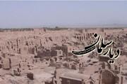 مؤلفه های هویت اسلامی ایرانی در رادیو معارف