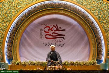 تصاویر/ اختتامیه نهمین جشنواره علامه حلی حوزه علمیه اصفهان