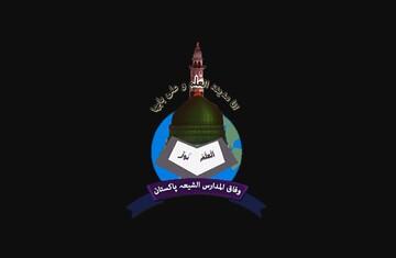 اغتشاشات ایران نمیتوانست کار مردم عادی باشد