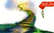 ارائه خدمات به مردم در اتاق مشاوره مزار مقدس شیخان