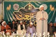 مسلمانوں میں تفرقہ پیدا کرنا مغرب کا ایجنڈا ہے ،علامہ محمد امین شہیدی