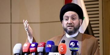 سه پیشنهاد عمار حکیم برای برون رفت از بحران عراق