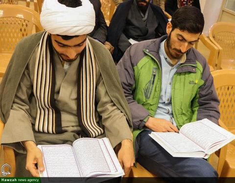 دوازدهمین دوره مسابقات قرآن کریم طلاب و خانواده حوزه علمیه اصفهان