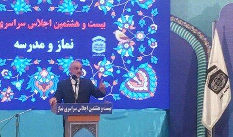 محسن حاجی میرزایی - آموزش و پرورش - اجلاس نماز