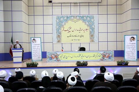 تصاویر/ اجلاسیه اساتید مدارس سطح یک قم با موضوع حوزه و گام دوم انقلاب